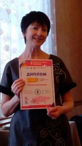 Галина Ахсахалян